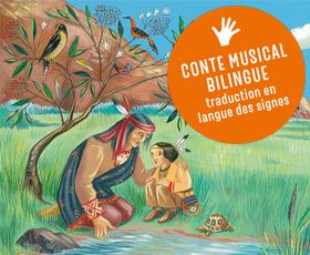 photo Musique à cœurs ouverts : musique pour tous au festival